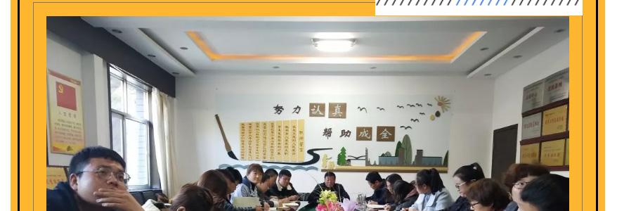 2019-10-29-經驗分享,共同成長-——記班主任經驗交流會_02.jpg
