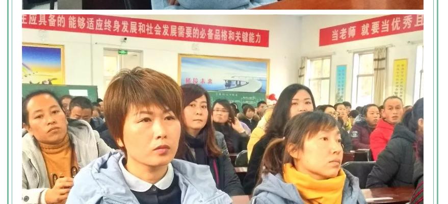 2019-12-03家長會_孩子的成長,我們不缺席,且用心對待!_13.jpg