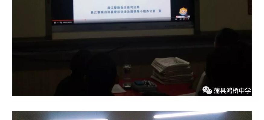 2019-12-09【鴻橋中學】弘揚憲法精神-厚植愛國主義情懷_09.jpg
