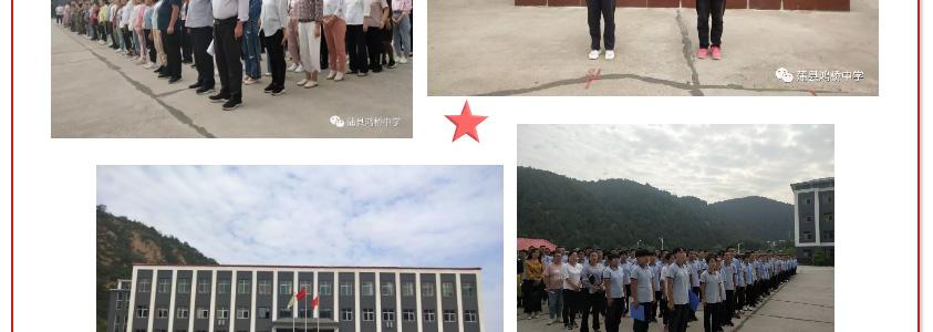 新學年第一次升旗儀式_03.jpg