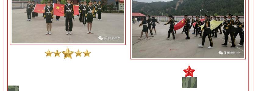 新學年第一次升旗儀式_06.jpg