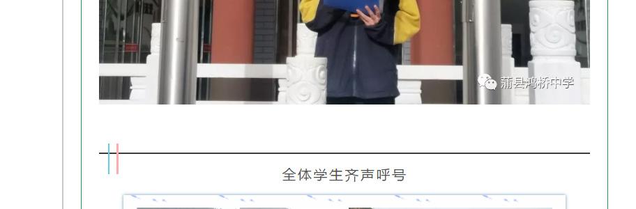 """2019-10-28-鴻橋中學""""文明做人-禮儀相伴""""系列活動_08.jpg"""