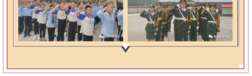 新學年第一次升旗儀式_12.jpg