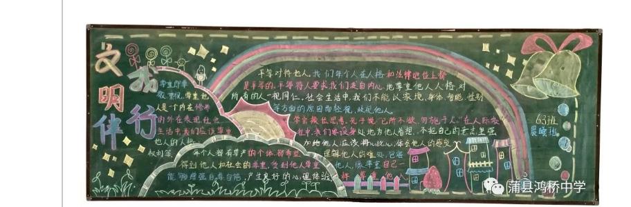 """2019-10-28-鴻橋中學""""文明做人-禮儀相伴""""系列活動_20.jpg"""