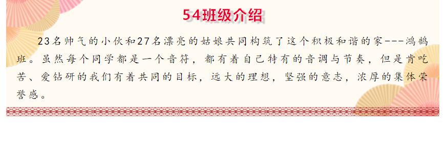 """鴻橋中學""""遵規守紀-規范行為""""——升旗儀式_05.jpg"""