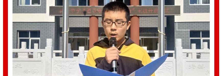 """鴻橋中學""""遵規守紀-規范行為""""——升旗儀式_03.jpg"""