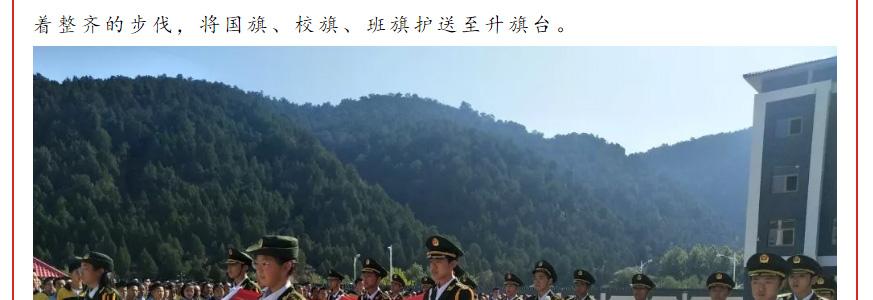 """鴻橋中學""""遵規守紀-規范行為""""——升旗儀式_07.jpg"""